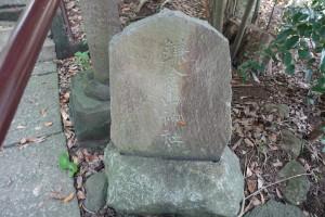 鎌倉山神社03